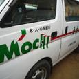 持井工務店の車