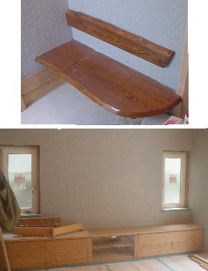 漆塗りベンチとテレビ台