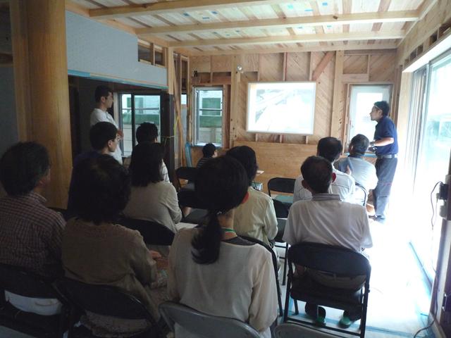 20090725構造見学会
